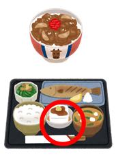 定食○.png