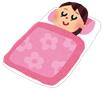 睡眠.png