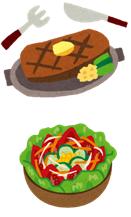 肉とサラダ.png
